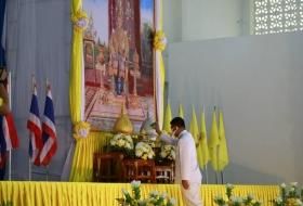 พิธีทำบุญตักบาตรและพิธีลงนามถวายพระพรชัยมงคล เนื่องในโอกาสวันเฉลิมพระชนมพรรษา พระบาทสมเด็จพระเจ้าอยู่หัว รัชกาลที่ ๑๐